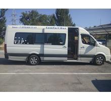 АРЕНДА КОМФОРТАБЕЛЬНОГО автобуса из Евпатории (Саки) - Пассажирские перевозки в Евпатории