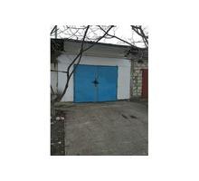 Продаю каменный гараж в Камышовой бухте - Продам в Севастополе