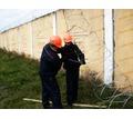 Монтаж колючей проволоки егоза-охрана периметра - Заборы, ворота в Севастополе