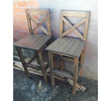 Стул Барный Лофт СБС-2 для баров - Столы / стулья в Черноморском