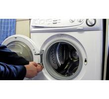 Срочный ремонт холодильников, стиральных машин - Ремонт техники в Севастополе