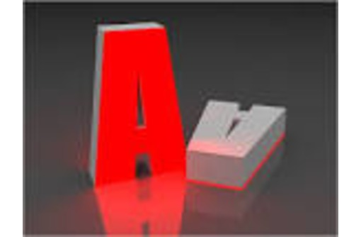 Объемные световые буквы от производителя. - Реклама, дизайн, web, seo в Севастополе