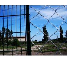 Производим монтаж  колючей проволоки СББ - Заборы, ворота в Севастополе