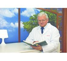 Диагностика, омоложение и укрепление здоровья в Крыму – центр диагностики «Доктор Баден» - Медицинские услуги в Феодосии