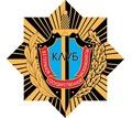 Охранник с удостоверением - Охрана, безопасность в Севастополе