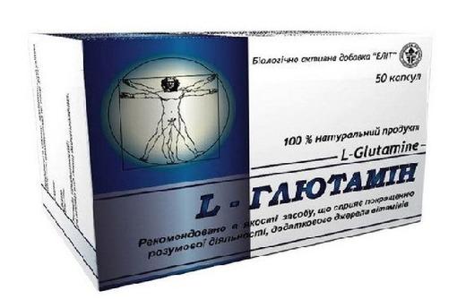 Комплекс БАД для мозговой деятельности - L глютамин - Товары для здоровья и красоты в Феодосии