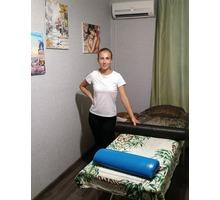Шугаринг в Балаклаве Севастополь - Уход за лицом и телом в Севастополе
