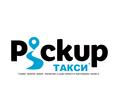 """Сервис приёма заявок """"Pickup Taxi"""" в Джанкое - Пассажирские перевозки в Джанкое"""