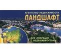 Требуется на постоянную работу ,возможно обучение - Недвижимость, риэлторы в Севастополе