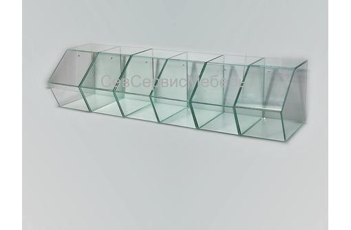 Стеклянные диспенсеры для сыпучих товаров - Продажа в Севастополе