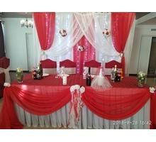 Оформление украшение свадеб декоратор - Свадьбы, торжества в Ялте