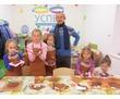 Гончарная мастерская + лепка из природной крымской глины (Студия УСПЕХ ост. Океан), фото — «Реклама Севастополя»