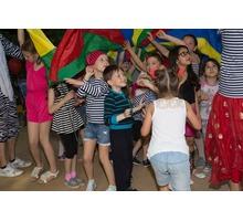 Аниматор, детский праздник . - Свадьбы, торжества в Крыму