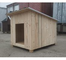 Будка для собаки 900х600 - Продажа в Симферополе