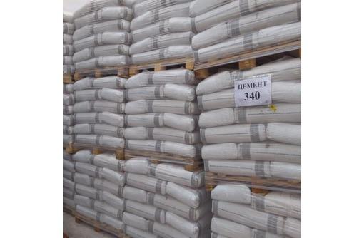 Стройматериалы (от цемента до газобетона) - Цемент и сухие смеси в Севастополе