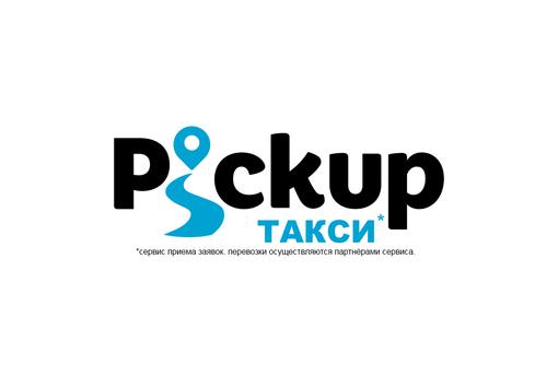 "Сервис приёма заявок ""Pickup Taxi"", фото — «Реклама Севастополя»"