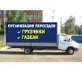 вывоз мусора строительный из вашей квартиры(дома гараж) - Грузовые перевозки в Севастополе
