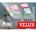 Мансардные окна в Симферополе – компания «Экском». Качество, проверенное временем! - Окна в Симферополе