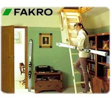 Складные чердачные лестницы в Симферополе – компания «Экском». Продуманная конструкция! - Лестницы в Симферополе