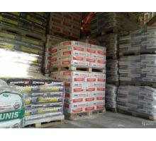 Строительные материалы(сухие смеси) Доставляем в день заказа! Вывоз мусора - Цемент и сухие смеси в Севастополе