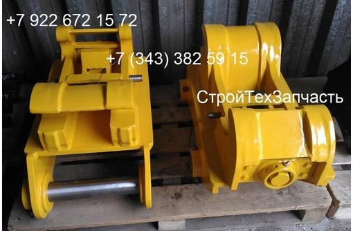 Квик-каплер быстросъем для ЕК 18 - Для грузовых авто в Севастополе