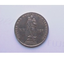 Монеты Украины СССР России - Антиквариат, коллекции в Севастополе