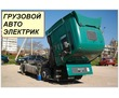 Автоэлектрик Севастополь, Автоэлектрик на выезд Севастополь Юбк Северная Балаклава, фото — «Реклама Севастополя»