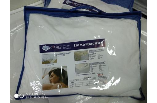 Наматрасники аквастоп. Мулетон, фото — «Реклама Севастополя»