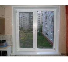 Окна пластиковые по ценам производителя - Окна в Бахчисарае