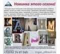 Буквы и рекламные изделия из нержавейки с покрытиями - Реклама, дизайн, web, seo в Крыму