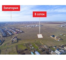 Продается земельный участок 8 соток в с. Суворовское - Участки в Крыму