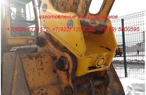 Механический быстросъем для Hyundai R160 R170 R180 - Для грузовых авто в Севастополе
