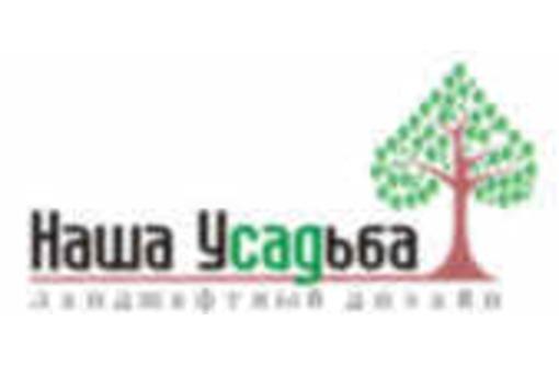 Садовник, комплексное обслуживание территорий, фото — «Реклама Севастополя»