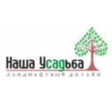 Садовник, комплексное обслуживание территорий - Клининговые услуги в Севастополе