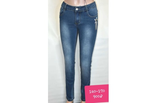 Детские джинсы и подростковые, фото — «Реклама Севастополя»
