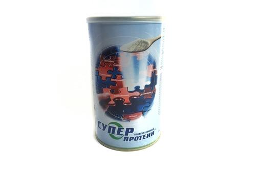 Супер Протеин (СУПРО 760), фото — «Реклама Севастополя»