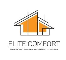Натяжные потолки от фирмы Elite Comfort-Скидки ,Акции ! - Натяжные потолки в Алупке