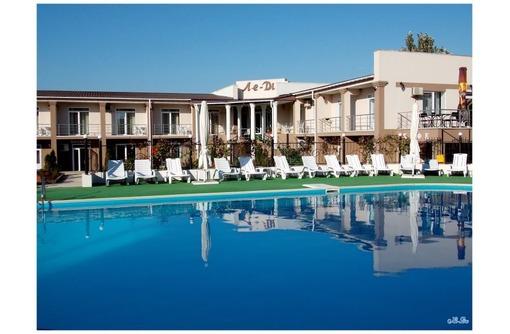 Отели Саки - отдых в Крыму - Гостиницы, отели, гостевые дома в Саках