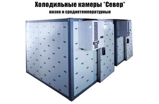 Камера Заморозки Креветок Рыбы Морепродуктов - Продажа в Черноморском