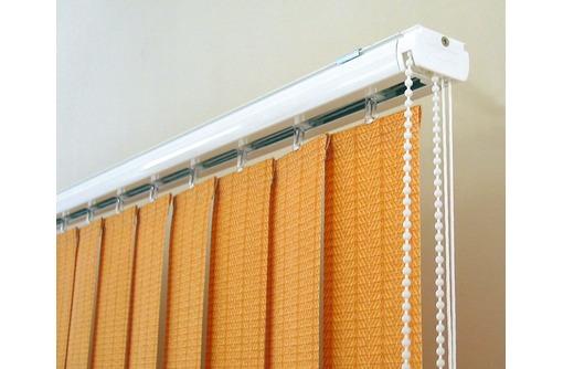 Жалюзи на окна и балконы вертикальные тканевые - Шторы, жалюзи, роллеты в Саках