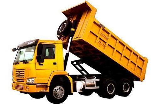 В связи с расширением в строительную компанию требуются водители самосвала, фото — «Реклама Севастополя»