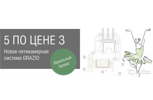 Окно 1000х1000 пятикамерный профиль, фото — «Реклама Севастополя»