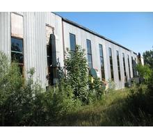 Продам завод в г.Белогорске - Продам в Белогорске