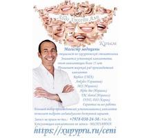 Имплантация, протезирование зубов. Стоматология Симферополь. - Стоматология в Симферополе