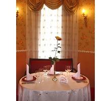 Курсы для управляющих рестораном - Автошколы в Евпатории