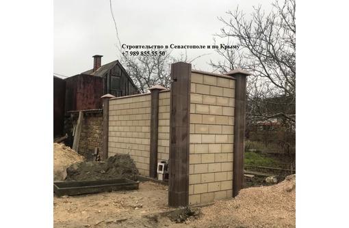 Строительство забора из француза Севастополь - Элит Хаус Крым - Заборы, ворота в Севастополе