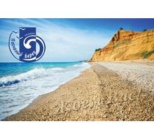 Отдых в Севастополе – «Песчаный берег»: ласковое море, уютные номера и традиционное гостеприимство - Гостиницы, отели, гостевые дома в Симферополе