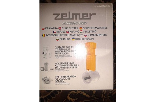 Продаю насадку для резки кубиками к мясорубке ZELMER MMA002 - Кухонные комбайны / измельчители в Севастополе