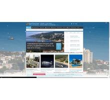Сайт агентства недвижимости как gurzuf.biz - Реклама, дизайн, web, seo в Ялте