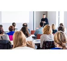 Для работников сферы образования - Курсы учебные в Феодосии